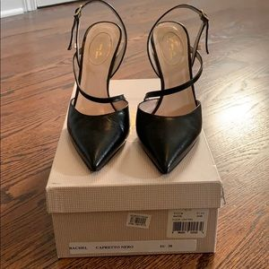 SJP black pumps with ankle strap